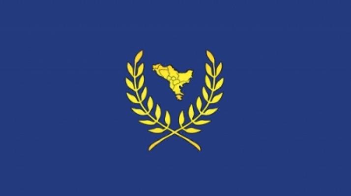 Bulgravia's flag. (Áron Birtalan/http://aronbirtalan.tumblr.com/)
