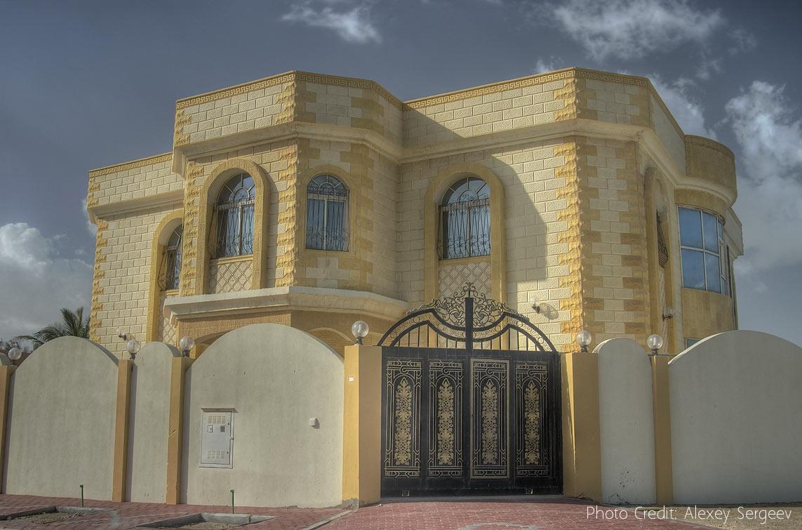modern house qatar