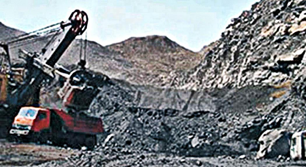 Nickel mine in Kavadarci