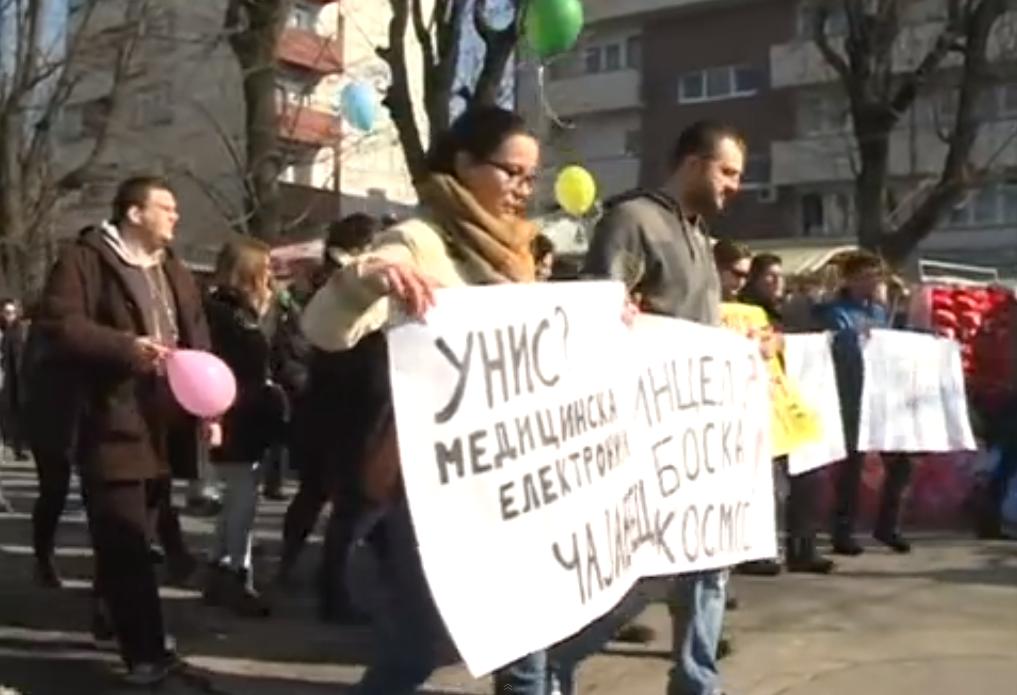 Protest in Banja Luka, Republika Srpska, Bosnia and Herzegovina, February 7, 2014. (Photo credit: YouTube)