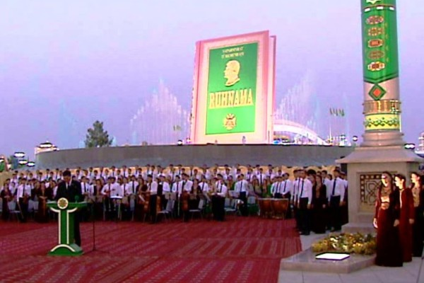 Statue of the Ruhnama in Ashgabat, Turkmenistan. A birthday gift from Calik to Turkmenbashi.