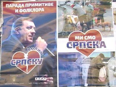 """Protest poster in Banja Luka, March 2014. """"Parade of Primitivism and Folklore"""". Dodik: """"I love Srpska"""". People: """"We are Srpska""""."""
