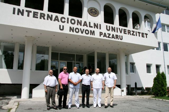 International University of Novi Pazar (Photo credit: Bosnjaci.net)