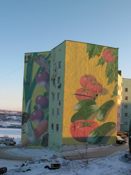 Снежногорска (Photo credit: vkontakte.)