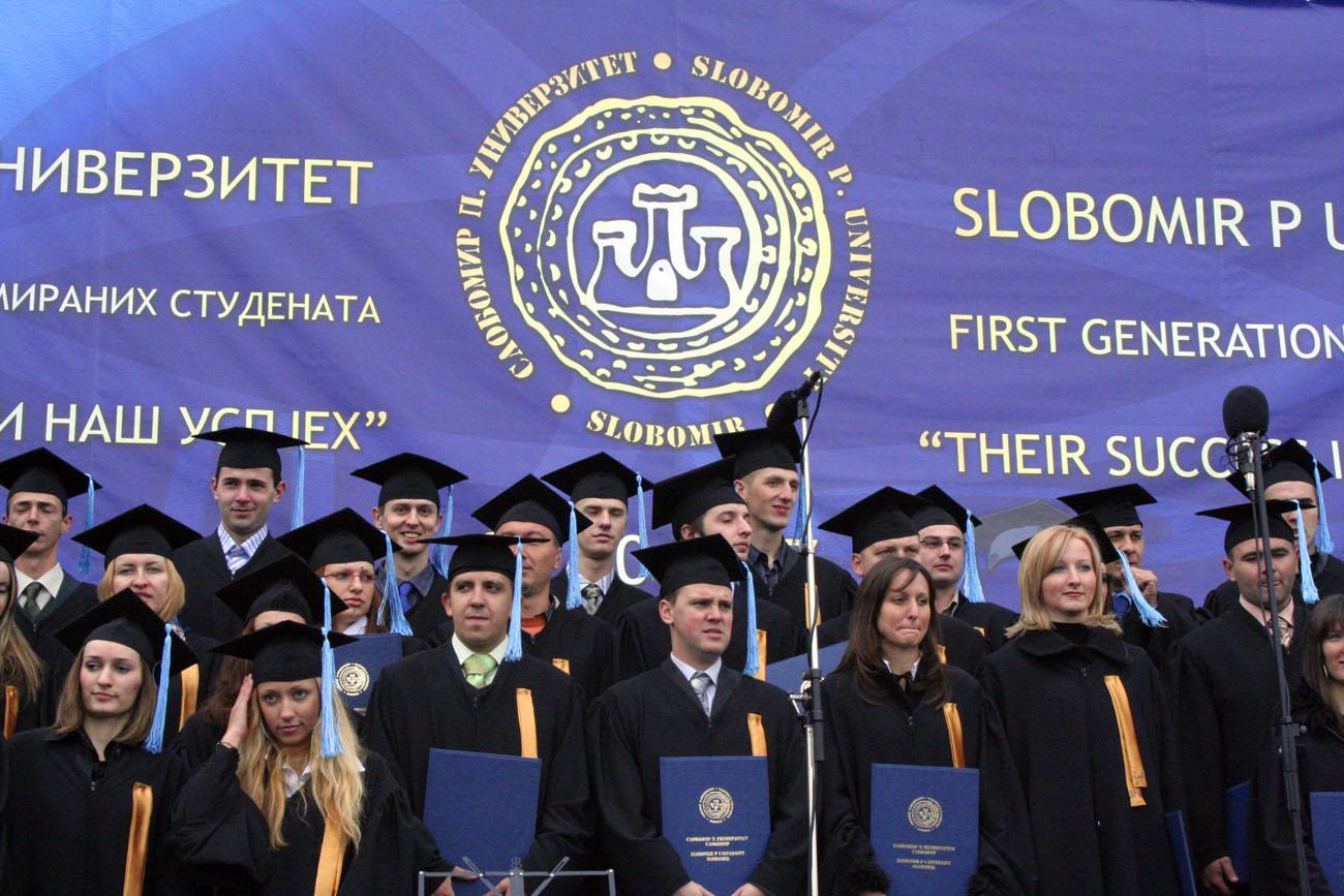 Slobomir P University