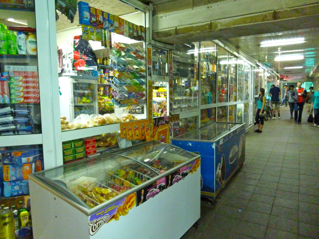 Underground system of shops, or dukeni (in Kazakh) in a pedestrian subway in Almaty where one can find dry cleaners, mobile phone stores, butchers (bones available for 10 tenge per kilo), stationary and toy stores.