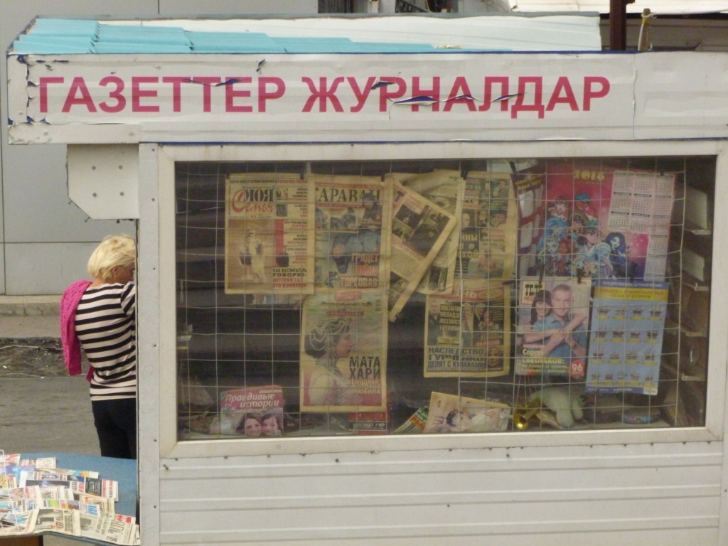 Newspaper kiosk in Almaty.