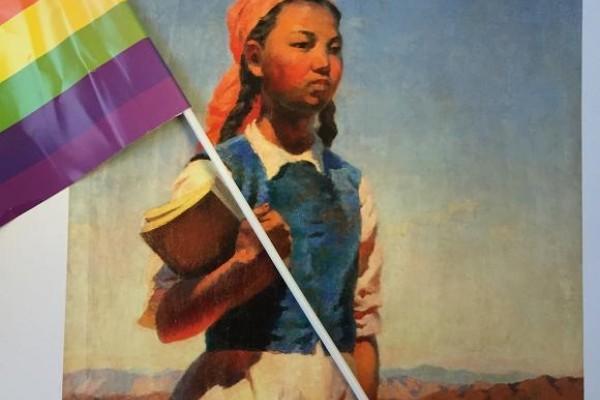 Kyrgyz LGBTjpeg