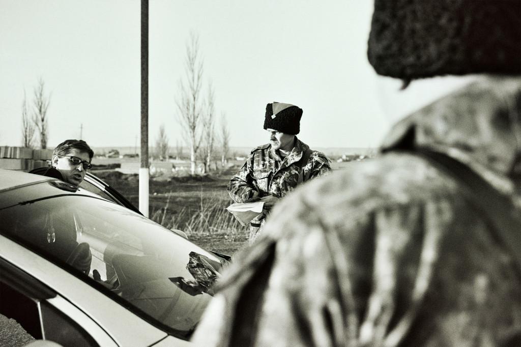Ukraine Balkanist - C.Bobyn 4