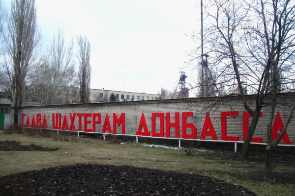 """""""Glory to the miners of the Donbas"""" (Photo credit: Miles Atkinson)"""