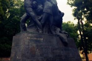 History Revisited: Criminalizing Communist Symbols and Sympathies in Ukraine