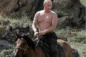 Putin's Muscular Politics and the Power of Photography