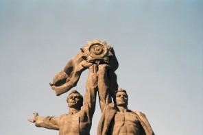 Heroyam Slava: The Heroes of Maidan