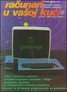 Galaksija Magazine, January 1984