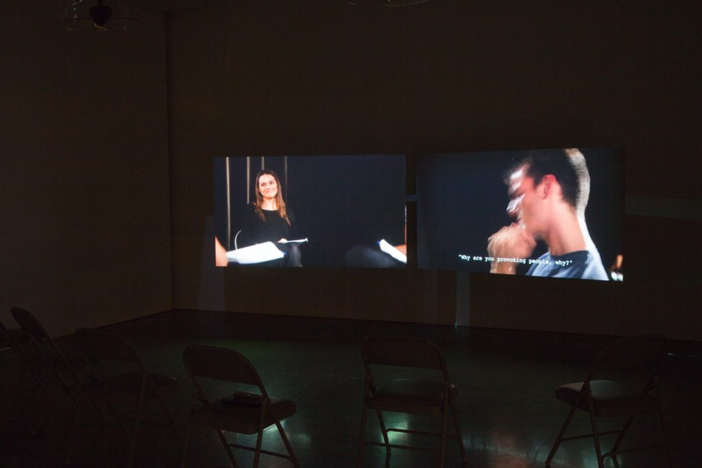 Reenactment/Process, 2015-2016 | Video installation, dimensions variable, sound
